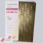 Metal  Silver Linen Embossed A4 300gsm Card